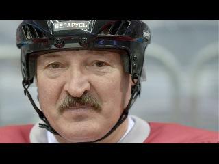 Больш грошай! Лукашэнка ўзяўся за развіццё хакею | Лукашенко развивает беларусский хоккей <#Белсат>