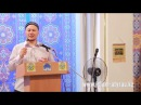 Намаз жайлы қатты уағыз Арман Қуанышбаев