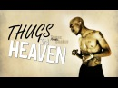 2Pac - Is There Heaven 4 A Baller feat Eminem (NEW 2017 Emotional Song)