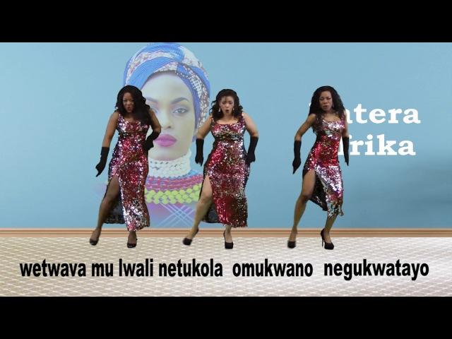 KATERA AFRICA Wotali version 1 New Ugandan Music Comedy 2017 HD saM yigA UGXTRA