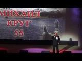 Юрий Кузнецов-Таёжный - Я милого узнаю по походке