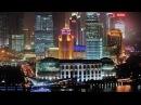 Китай творит чудеса Перестройка Шанхая. Discovery. Наука и образование
