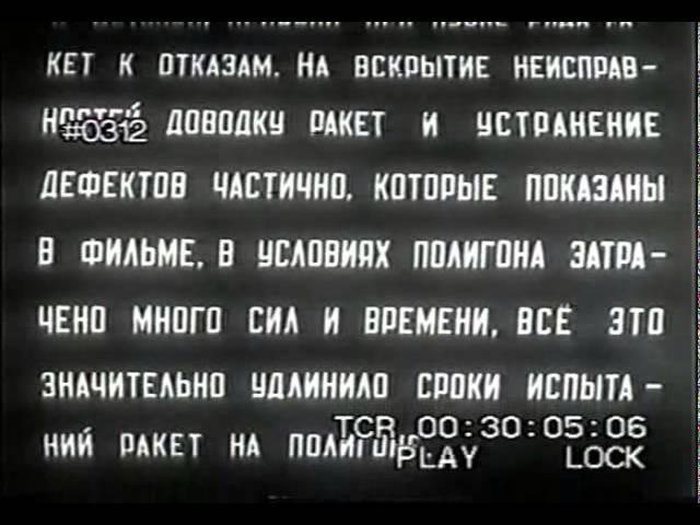 Запуски ракеты Р-1 (ФАУ-2) редкие архивные материалы