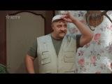 Дальнобойщик из рейса вернулся домой — На троих — 3 сезон – 6 серия