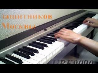 【UBK9090】モスクワ防衛軍の歌 March of the defenders of Moscow Песня защитников Москвы