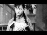 Zhou Xuan - When Will You Return (