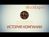 История монгольской компании