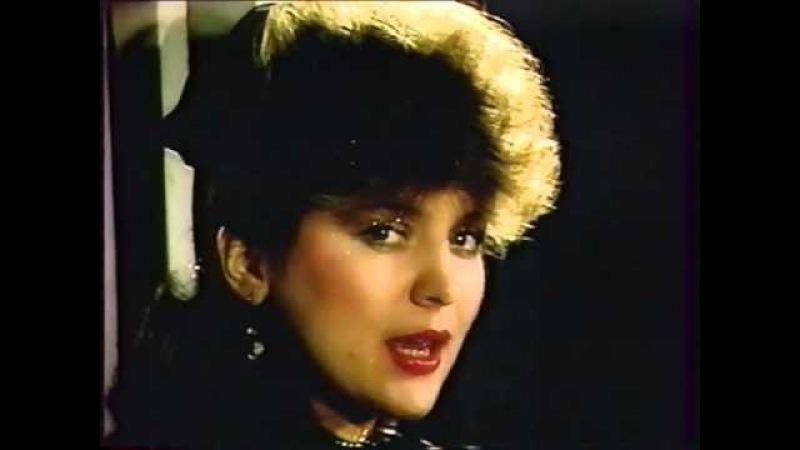 Лілія Сандулеса - Синьоока чаклунка, 1989