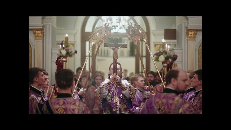 Крестовоздвижение 2013-2016 / The Universal Exaltation of the Precious and Life-giving Cross