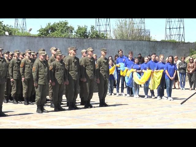 На запорізькій Хортиці урочисто підняли прапор Євросоюзу