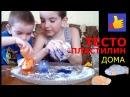 Цветной пластилин из соленого теста своими руками рецепт и поделки