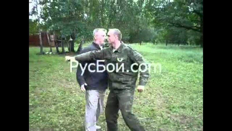 Фехтование руками РусБой РФ