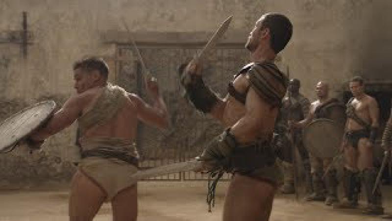 Спартак Кровь и Песок