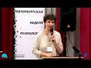 Социализирующие функции детской субкультуры Мария Осорина