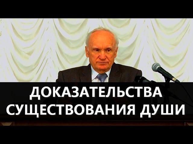 Алексей Осипов: о душе, законе, первородном грехе, отцах и детях.