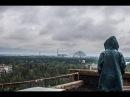 Фильм-путешествие Сталкеры. Часть 1.