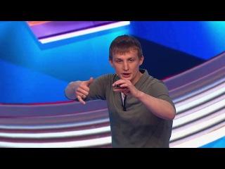 Comedy Баттл: Щербак - О времени и стройке на селе