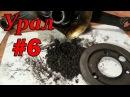 Мотоцикл Урал 6 Достаем коленвал и чистим маслоуловители