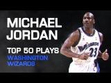 Michael Jordan's Top 50 Plays With Washington Wizards