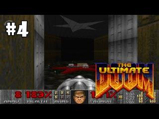 The Ultimate Doom прохождение игры - E1M9: Military base (Secret Level) (All Secrets Found)