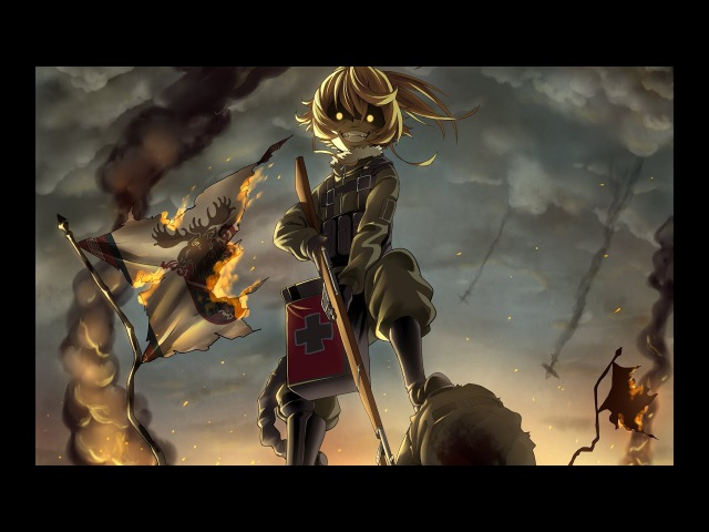 Youjo Senki AMV Feed The Machine