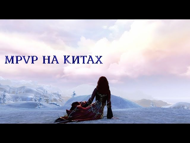 ArcheAge 3.5. Morpheus. Hot mPVP Lannister Party vs Rubicone.