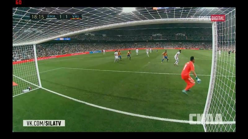 Реал Мадрид CF - Валенсия CF, 1-1, гол Солера, голевая Лато