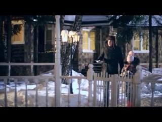 Новогодний переполох (2 серия)