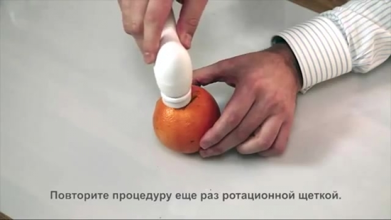 2 Цайтгард апельсин