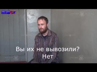 Горловка, 28 мая,2017 . Он бомбил Горловку, где находились его мать и сестра! Недочеловек.mp4.mp4