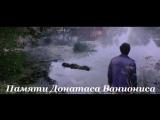 """И.С.Бах,хоральная прелюдия Fm (к-ф """"Солярис"""")"""