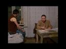 Герой не моего романа... — «Влюблён по собственному желанию» (1982)
