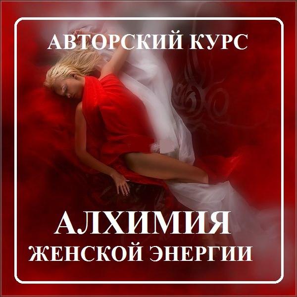 vk.com/reikiterehova?w=page-112625880_51779675