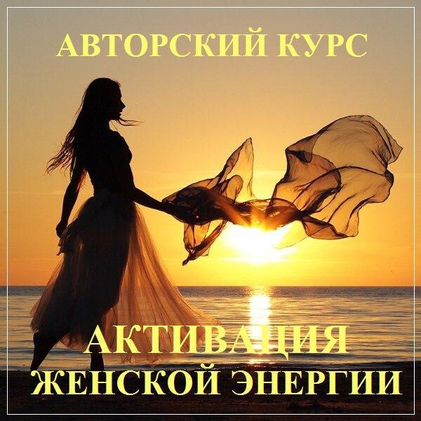 vk.com/reikiterehova?w=page-112625880_51775939