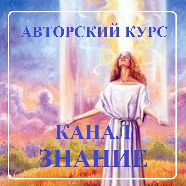 vk.com/reikiterehova?w=page-112625880_51869444