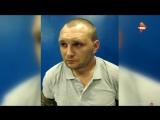 Видео задержания под Москвой подозреваемого в жестоком убийстве двух девушек из Волжского