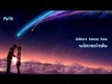 OSU!  Zen Zen Zense (Kalibe's HARD)