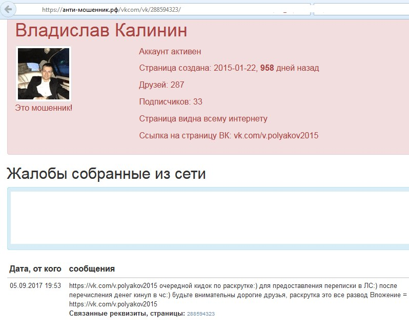 Сосалка видео вконтакте сайт