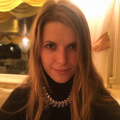 Юлия Холоднова