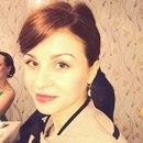 Женя Юртайкина. Фото №12