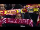 Совместное распевание «You'll Never Walk Alone» фанатами «Ливерпуля» и «Боруссии» на «Энфилде» (14 апреля 2016 года)