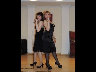 Кавер на песню Ю.Савичевой -Не родись красивой, вокальный дуэт Счастливые