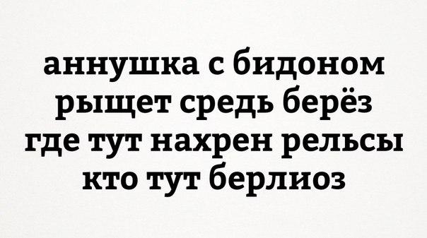 Фото №456252181 со страницы Вахтанга Антии