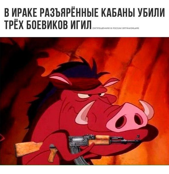 Фото №456252211 со страницы Вахтанга Антии