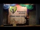 Евгения Неворошкина Фестиваль Алмаз моего сердца