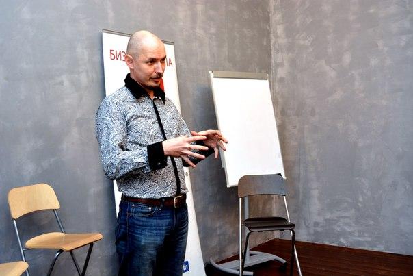 ⚡21 февраля, в 19:00, Бизнес-карусель на тему «Как продвинуть фото-би
