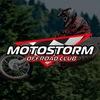 Motostorm Offroad Club - Липецк