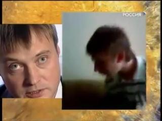 Эпоха Ботоксного карлика - спаивание страны.