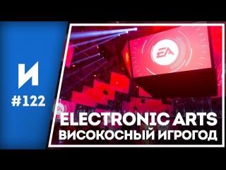 Итоги 2016. Electronic Arts // Игропром № 122