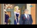 Винкс Клуб Мир Винкс 1 сезон 9 серия - Разбитые мечты